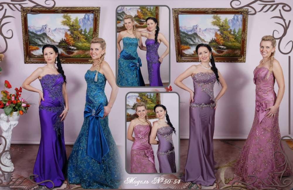 Плаття вечірні оптом продаж Чернівці купити в Чернівці f31ce0a4e91a8