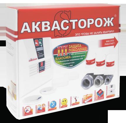 Buy Protection against a leakage of Akvastorozh Premium 1*25 PRO