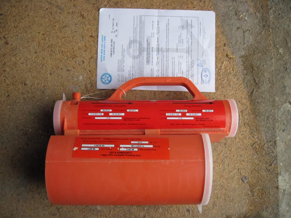 Buy ULM-1 line-throwing apparatus