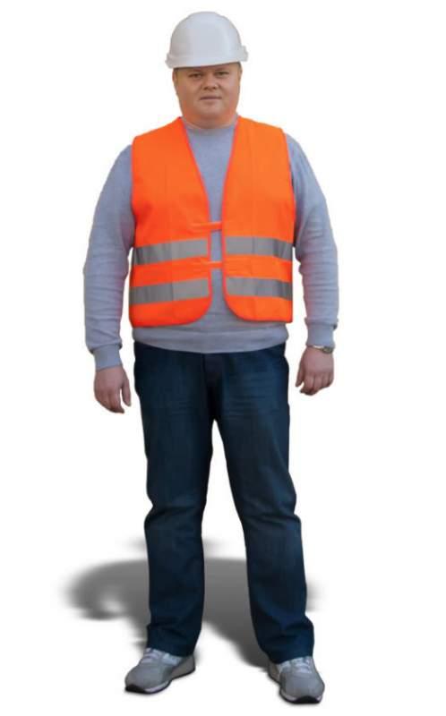 Купить Спецодежда для дорожных работ - ЖИЛЕТ СИГНАЛЬНЫЙ со светоотражающими полосками
