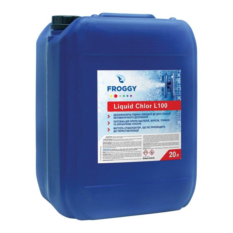 Купить Жидкий хлор FROGGY Liquid chlor L100 20 л (ps0101014)