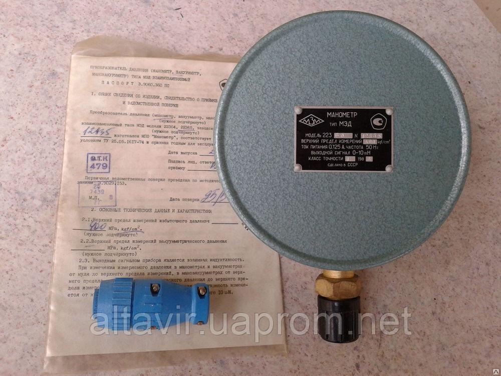 Купить Манометр бесшкальный МЭД (МЭД22365) 40 МПа (400 кгс/см2)
