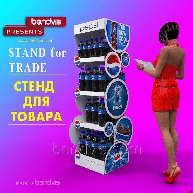Торговые стойки рекламные