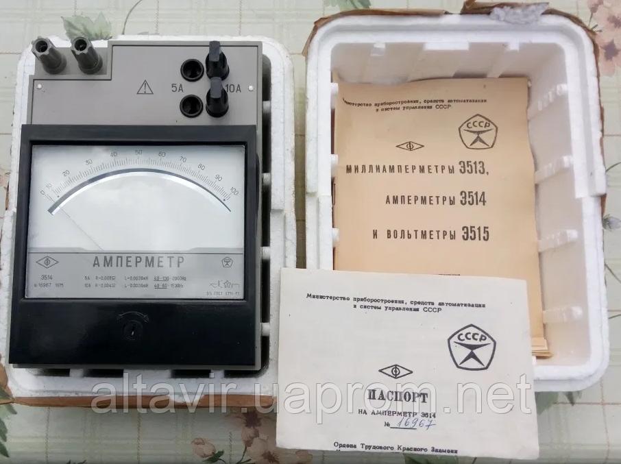 Купить Амперметр лабораторный Э514/3 (Э-514/3, Э 514/3) 5А,10А