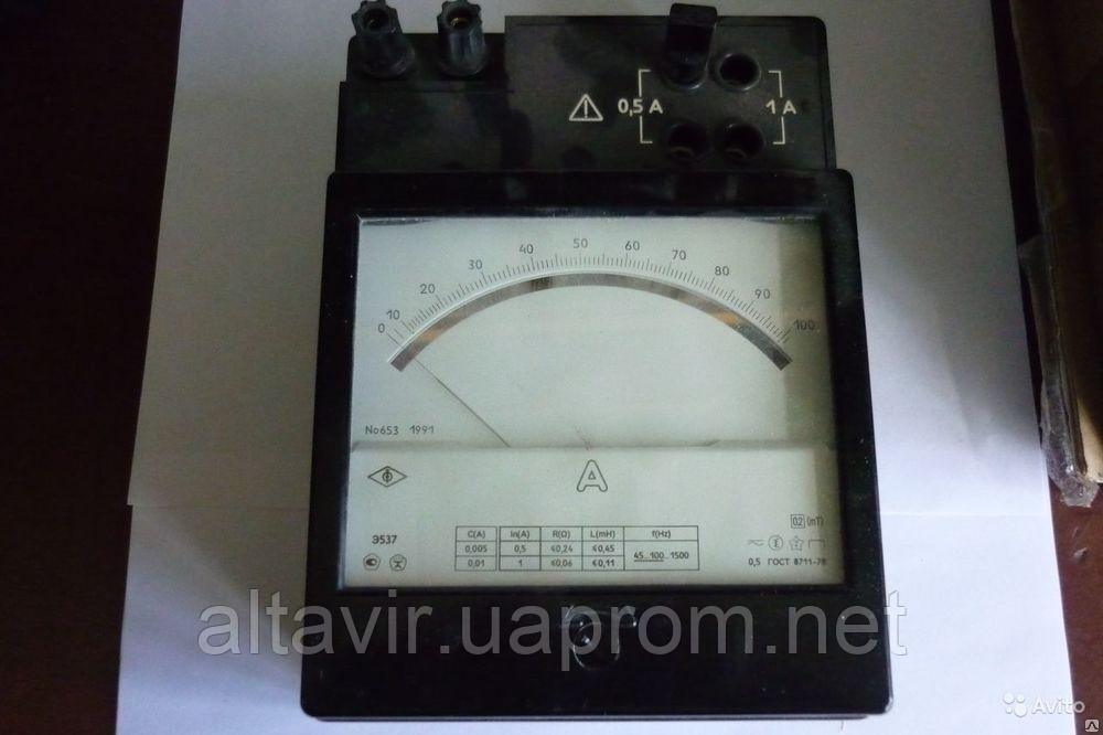 Купить Амперметр лабораторный Э537 (Э-537, Э 537)