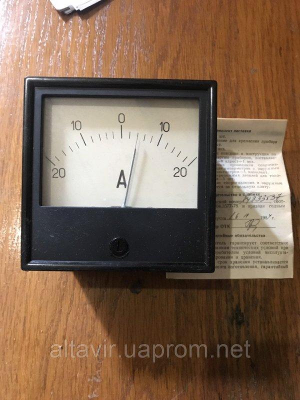 Buy Amperemeter