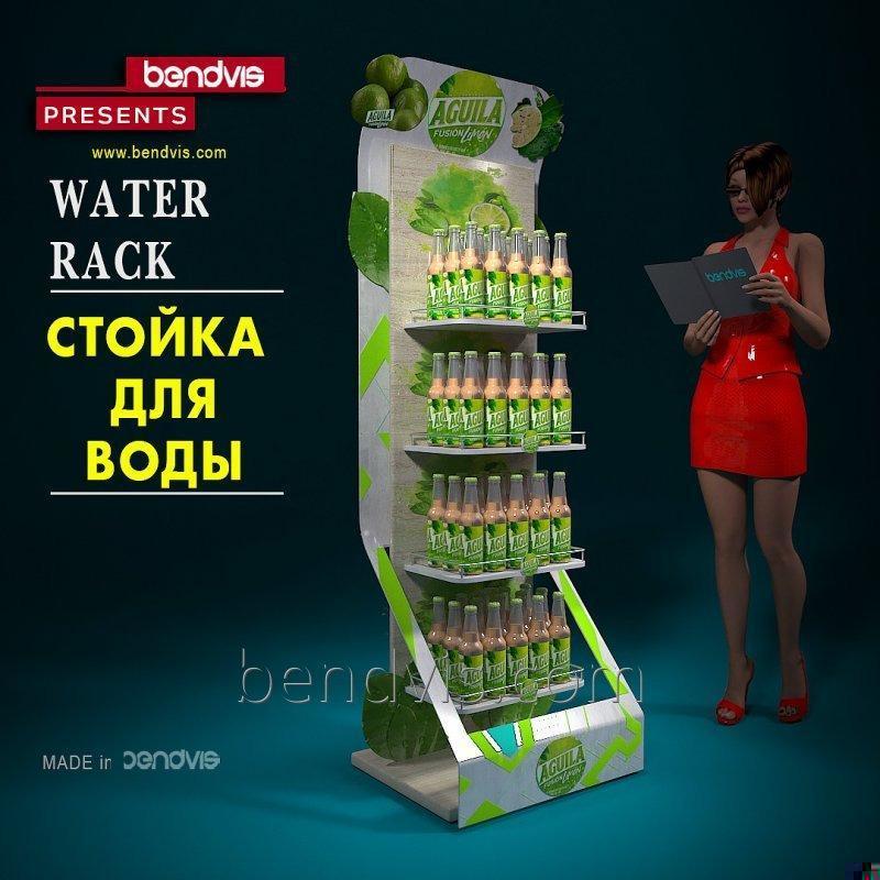 Для воды торговая стойка