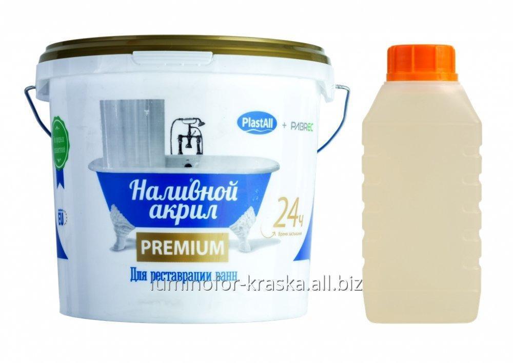 Купить Наливной жидкий акрил для ванн Пластол Премиум, ТМ Просто и Легко, 1,5м