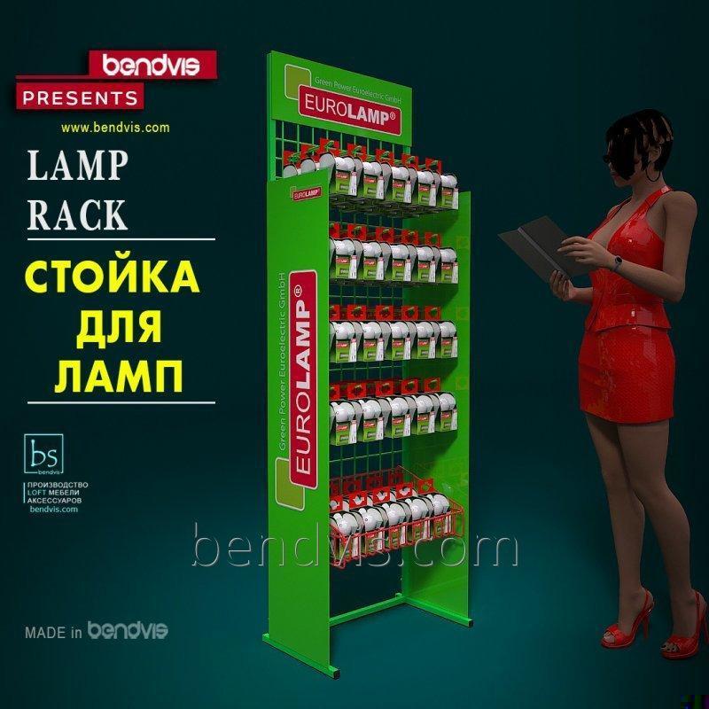 Торговые металлические стойки для лампочек