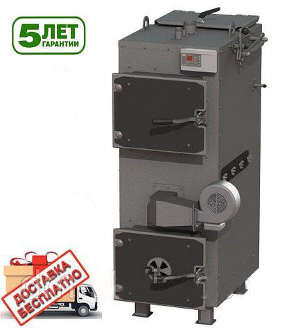 Buy Solid fuel universal pyrolysis waste heat boilers.