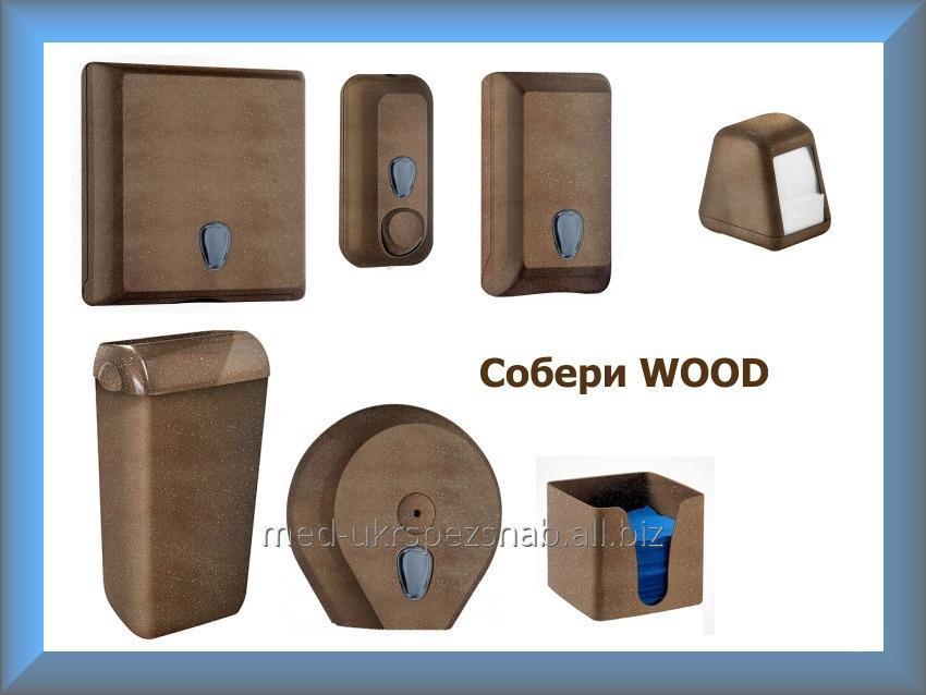 Купить Урна для мусора 23л WOOD с крышкой и держателем пакета для мусора A7424N1WD Mar Plast
