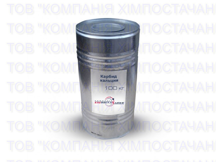 Карбид кальция (calcium carbide)