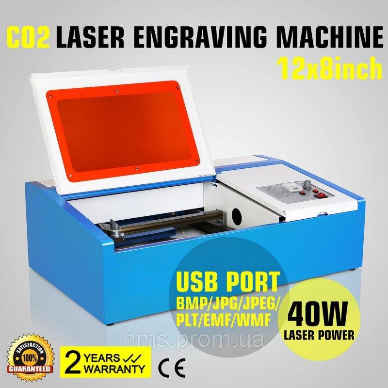 Купить Лазерный станок гравёр С ЧПУ гравировальный CO2 40 ВТ поле 300х200 мм. Лазер 2030