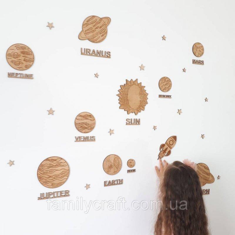 Купить Солнечная система из дерева планеты в детскую комнату Сонячна система з дерева планети в дитячу кымнату
