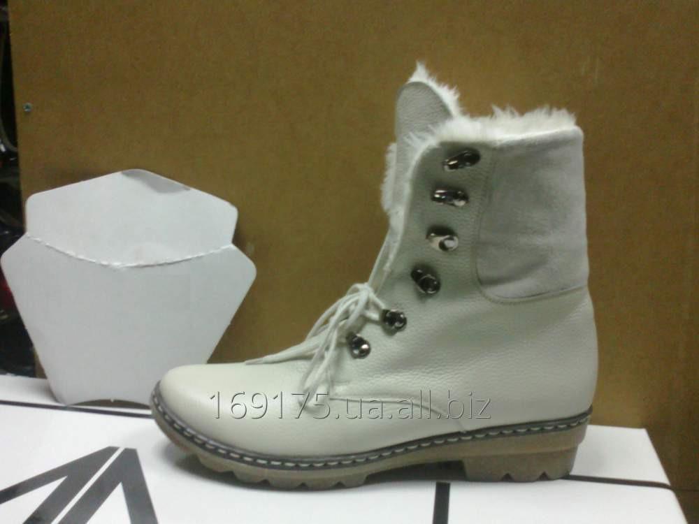 Жіноче взуття оптом від виробника 43fb7548b1d91