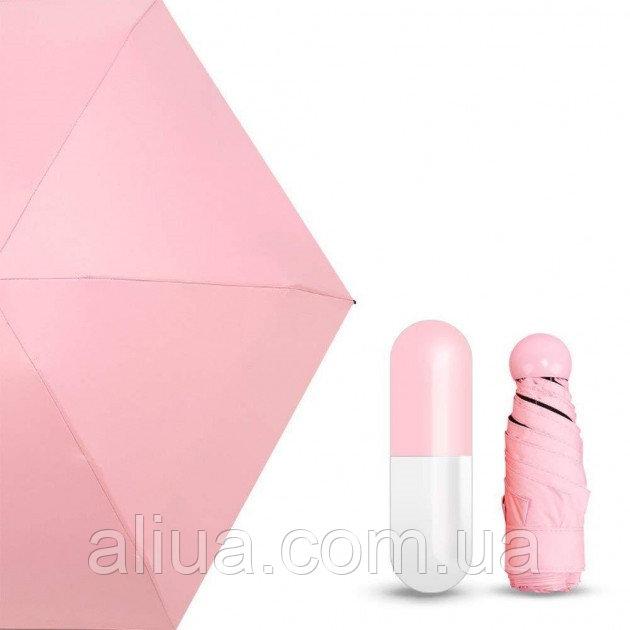Купить Мини-зонт в капсуле Capsule Umbrella Розовый / Качественный подарок