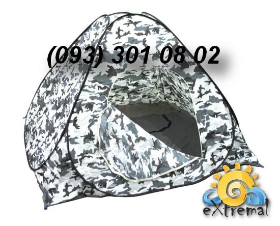Купить Палатки для зимней рыбалки 1,5*1,5 м, 2*2 м, 2,5*2,5 м
