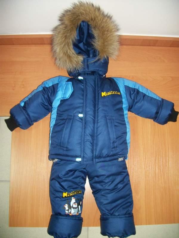 Розпродаж! Дуже теплий зимовий комбінезон для хлопчика! купити в Харків c6653ac158359