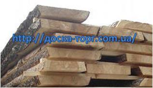 Обрезные, необрезные деревянные доски