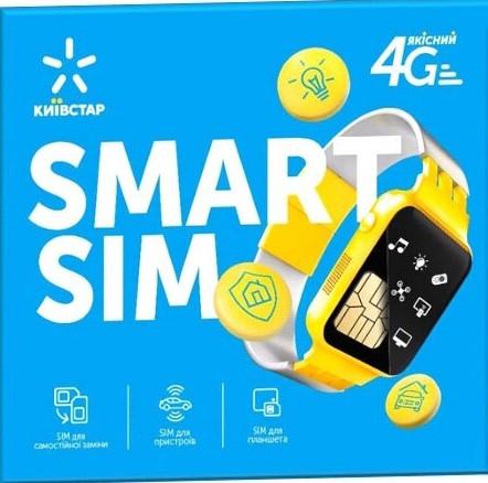 """Купить Стартовый Пакет Киевстар """"Smart Sim"""" 4G"""