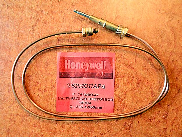 Термопара Honeywell для
