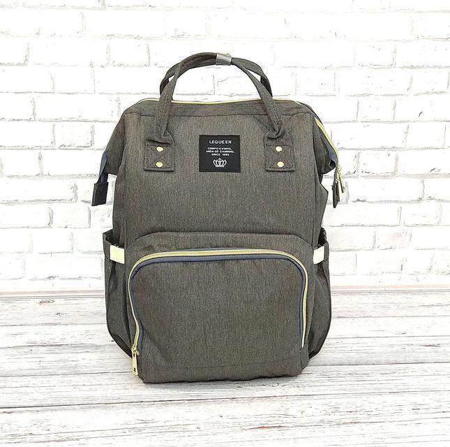 Купить Сумка-рюкзак для мам LeQueen. Серый