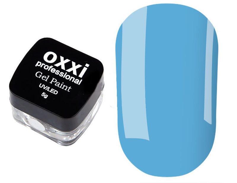 Купить Гель-краска OXXI № 09, (голубая) 5 г