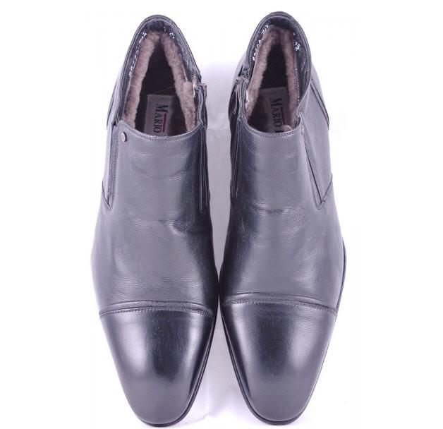 Купить Ботинки Mario Bruni, 88422