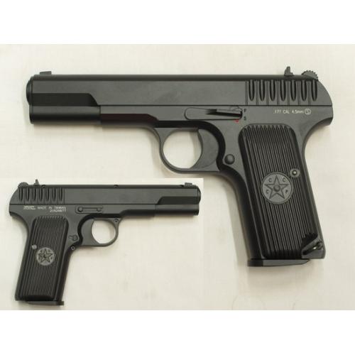 Пневматический пистолет KWC-KM45DHN TT-33 (Full Metall)