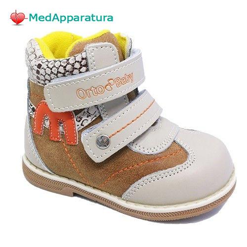 Купить Ботинки детские ортопедические ОrtoBaby D8108, 22-31 размер