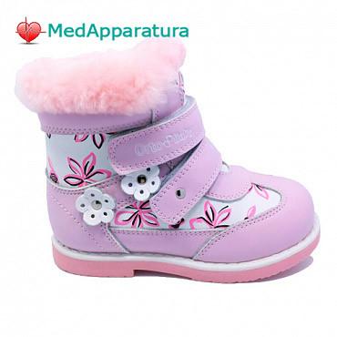 Купить Ботинки зимние ортопедические ОrtoBaby W9006, 27-31 размер