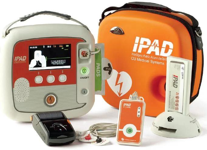 Купити Дефибриллятор Heaco i-PAD (CU-SP2) Медаппаратура