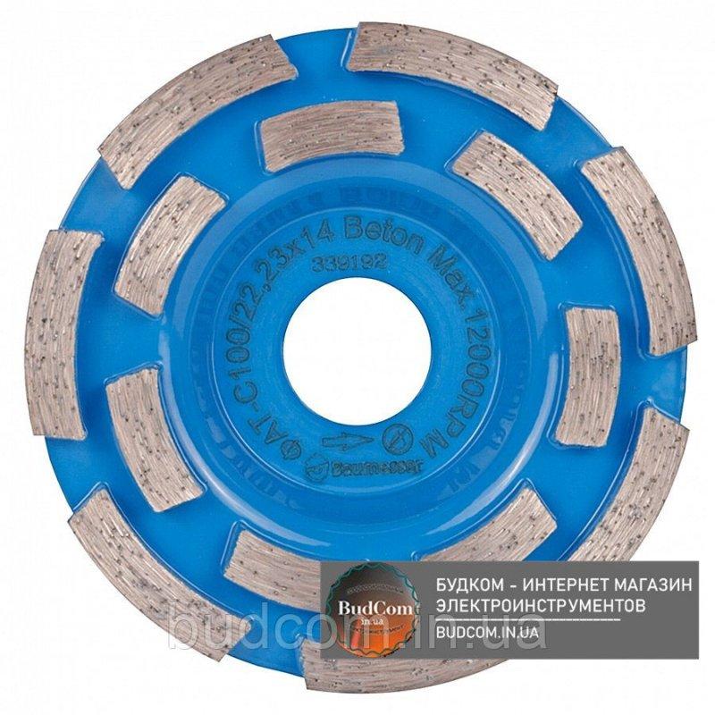 Купить Фреза алмазная Baumesser ФАТ-С 100/22,23-14 по бетону