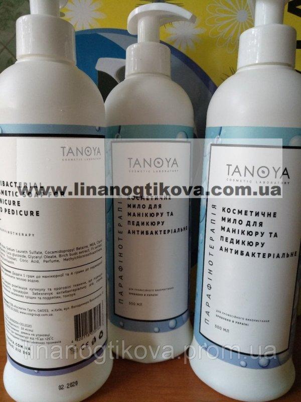 Купить Антибактериальное мыло для маникюра и педикюра, 500 мл