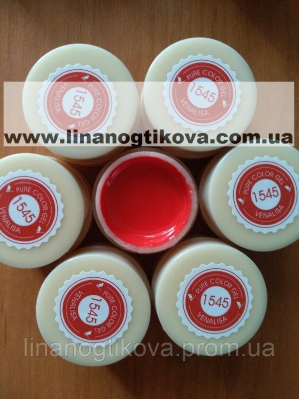 Купить Гель краска Venalisa 1545 красная