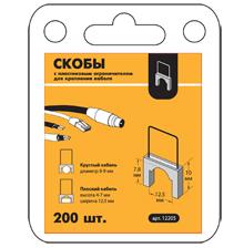 Купить Скобы 10 мм 3/8, с пласт. ограничителем (200 шт), Кременчуг, Украина