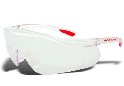 Окуляри захисні відкриті, Відкриті панорамні окуляри - ОКУЛЯРИ ЗАХИСНІ ВІДКРИТІ 055 Hammer Profi