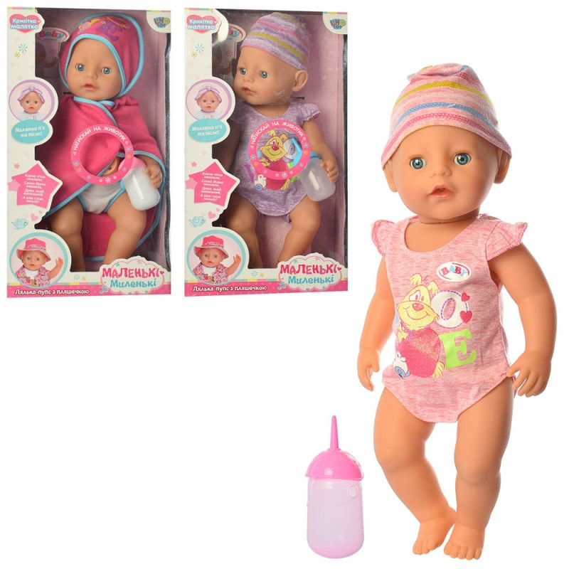 Купить Кукла пупс Крошка Малыш говорит, пьет, закрывает глазки 912-C-H-DP