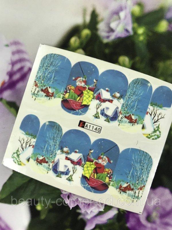 Купить Новогодние слайдеры зима, Дед Мороз