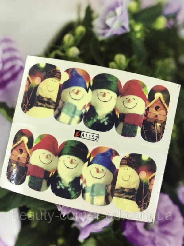 Купить Слайдер снеговики новогодний