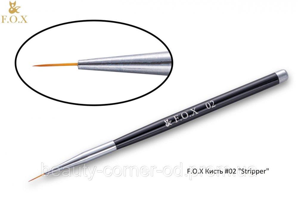 """Купить FOX кисть для дизайна №02 Art Brush №02 """"Stripper"""" For Painting"""
