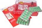 Бомба Красная Третий Ряд Кропивницкий (Кировоград) таблетки для похудения