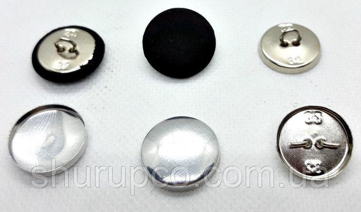 Купить Пуговица под обтяжку 20 мм №32 металл