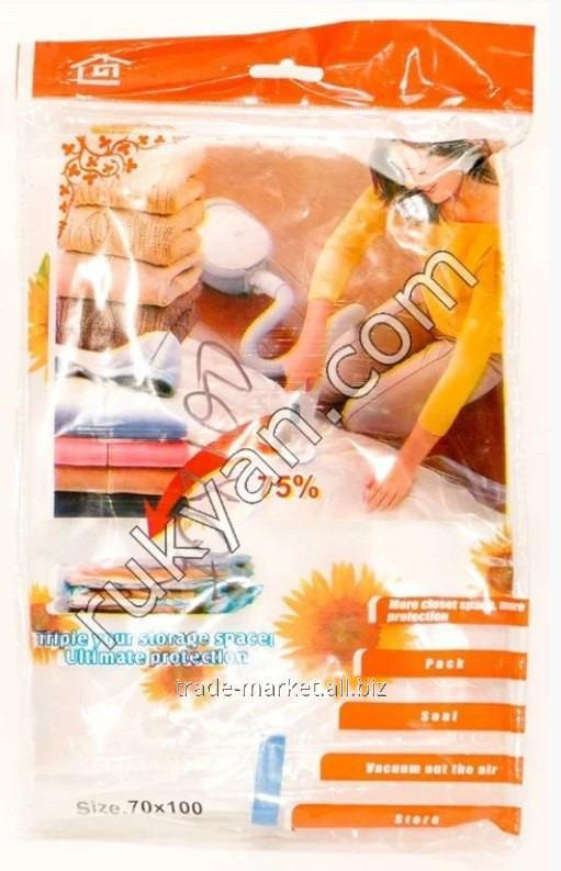 Купить Пакеты вакуумные 70х100 СМ Вакуумные пакеты для хранение одежды