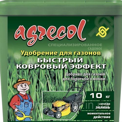 Купить Удобрение для газонов быстрый ковровый эффект Agrecol 10 кг