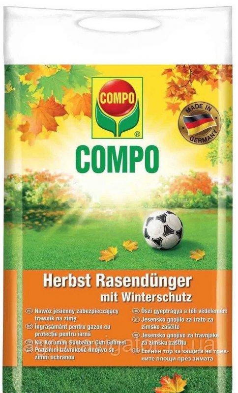 Купить Удобрение для газона длительного действия осень COMPO 4 кг
