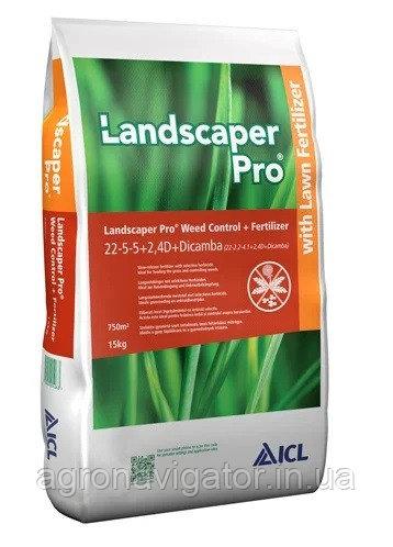 Купить Удобрение для газона LandskaperPro Weed Control 15 кг