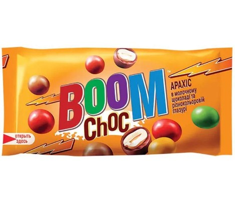 Buy Peanut dragees in colored glaze Boom Choc 45g
