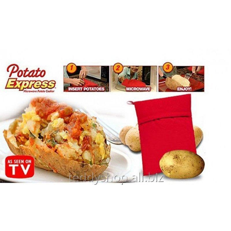Купить Potato Express (Мешочек для запекания картофеля)