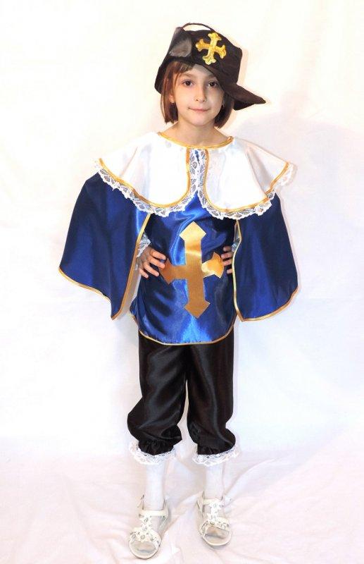 Маскарадний костюм мушкетера атласний effbe616f0d25